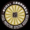 兵庫県姫路市の探偵、興信所は浮気調査に強い兵庫探偵事務所