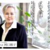 横浜市の探偵 |所在、行方、浮気調査はハマ女性調査室