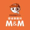 浮気調査なら探偵事務所M&M