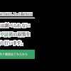 栃木県、茨城県の浮気調査、素行調査などの探偵事務所|探偵旭調査事務所