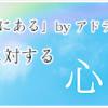 浮気調査・総合調査 青森県八戸市の探偵事務所 離婚相談は総合探偵社 (株)MIRAI(未来)