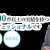 探偵 浮気調査なら名古屋の前田龍生探偵事務所
