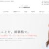 横浜の探偵「ピアレス探偵事務所」低料金と安心後払い【相談無料】