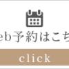 【仙台の探偵】あなたに寄り添う問題解決のエキスパート【トゥルース探偵事務所】