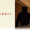 探偵 東京・浮気調査は【足立区・池袋】の青木ちなつ探偵調査