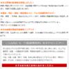 低料金の興信所/身元調査や結婚調査なら大阪のコウ探偵事務所